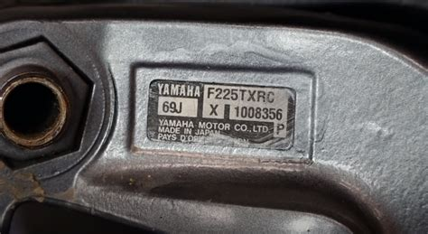 How to Find the Serial Number on a Yamaha Outboard | Boats